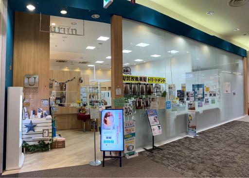 Urun 元町店