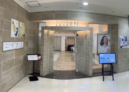 FRANCK PROVOST 円山店